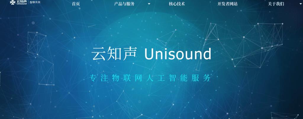 unisound