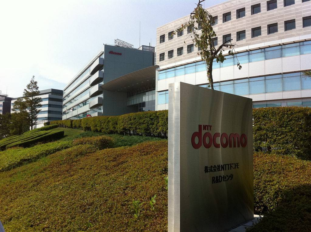 Exterior shot of a DoCoMo research and development facility in Japan.