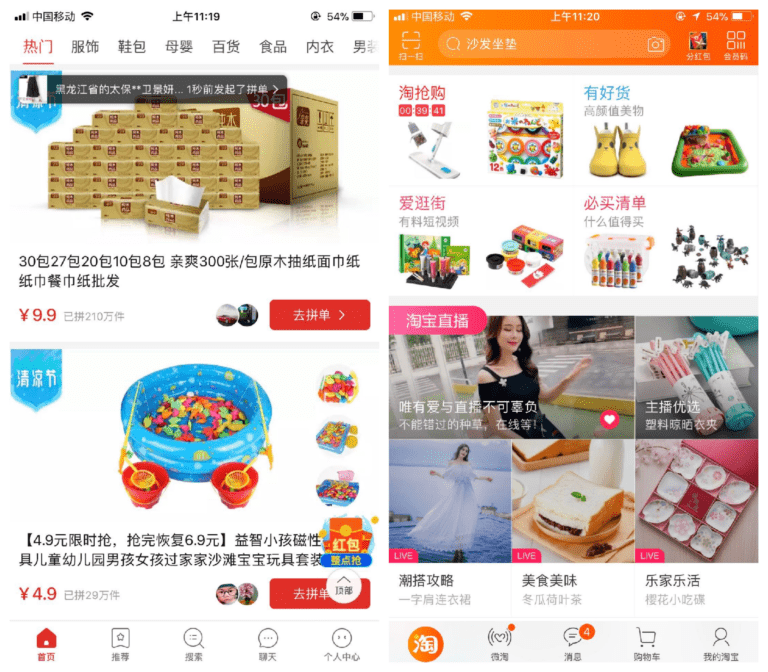 Comparison of mobile user interfaces for Pinduoduo app and Taobao app