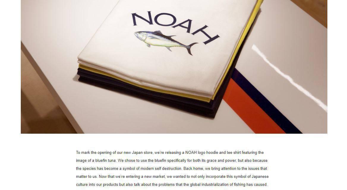 NOAH logo t-shirts