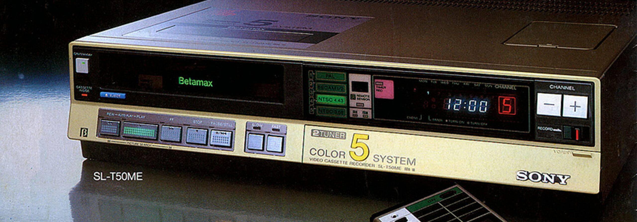 Sony's Betamax