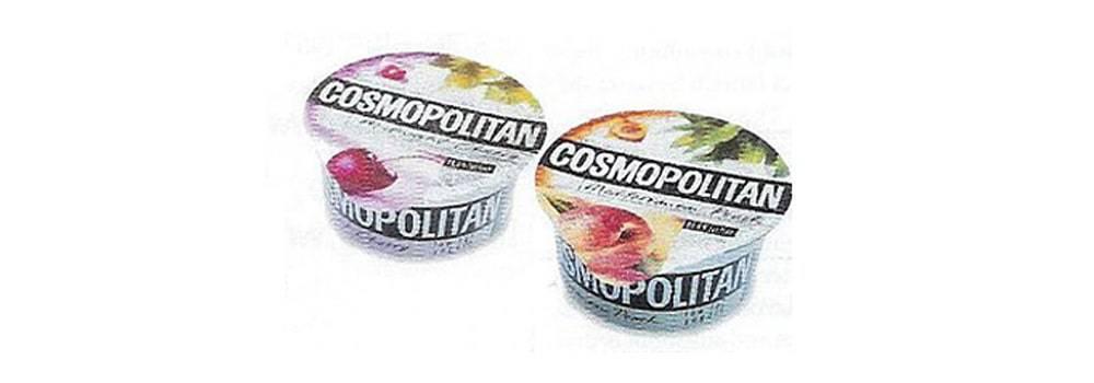 Cosmo's Yogurt