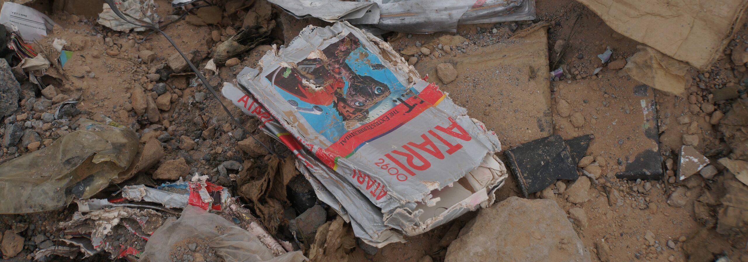 Atari's ET video game in the trash