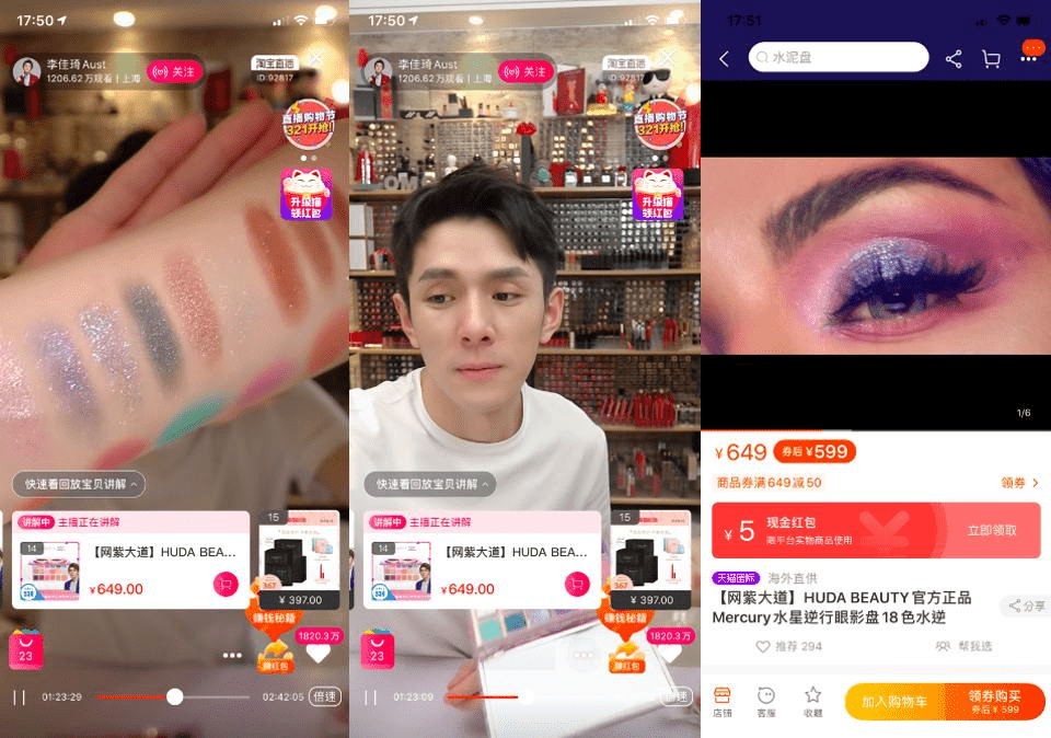 Livestreamer and beauty influencer, Jiaqi Li, is promoting beauty products on Alibaba's platform.